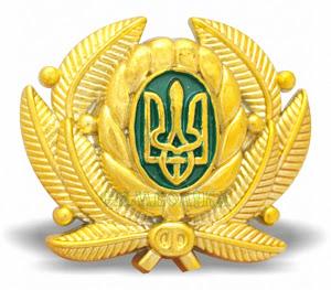 Кокарда Українська залізниця (тризуб) зелений фон