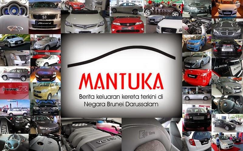 Mantuka Logo