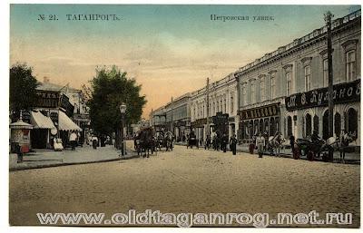 Здание моей любимой школы №10 на старой открытке. Фото предоставлено Юлией Полянской