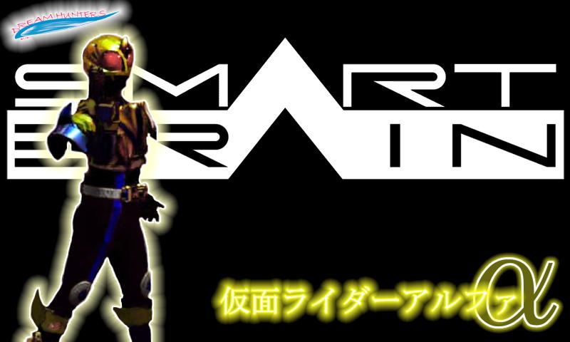 Kamen Rider Alpha