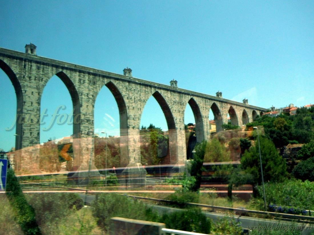 Акведук даш Агуаш Либреш в Лиссабоне
