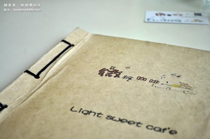 微糖咖啡菜單