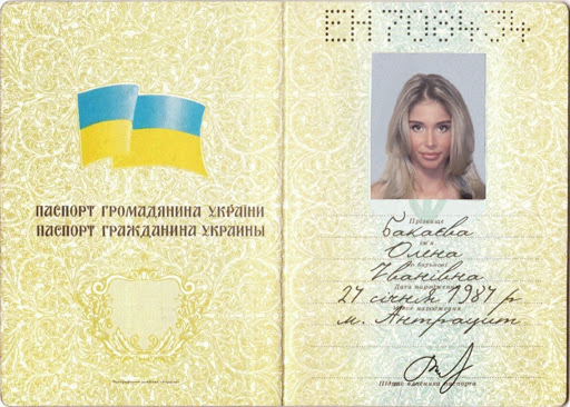 Ukraine ladie scam passport