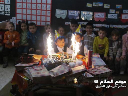 انا اسمي كريم رائد مصاروه من باقة الغربية اتعلم في روضة عدن اليوم عيد ميلادي الرابع اترككم مع الصور  IMG_5266