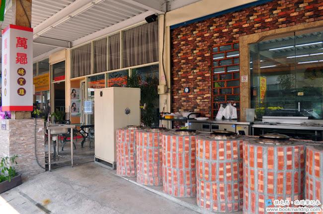 萬曏磚窯雞磚窯設備