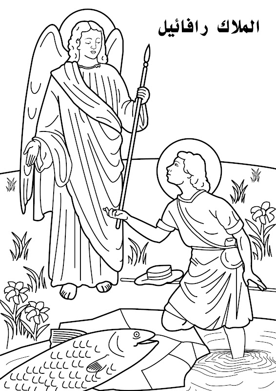 archangel raphael coloring pages