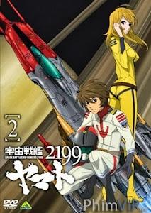 Truy Tìm Công Nghệ Mới - Uchuu Senkan Yamato poster