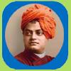Swami vivekanand suvichar