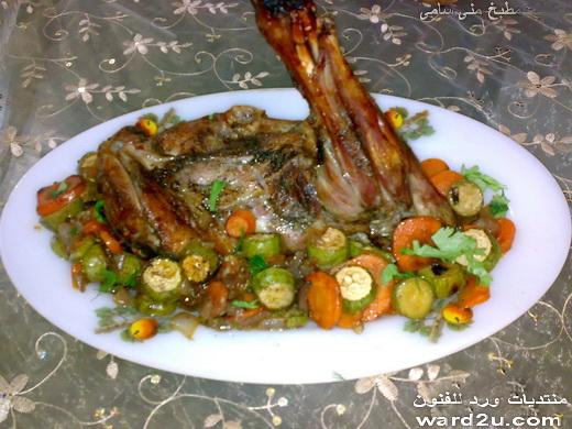 اكلات عيد الاضحى من مطبخ ورد للفنون