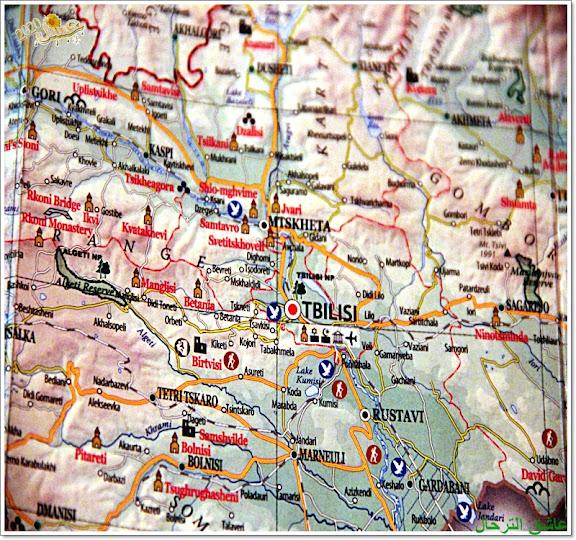 رحلتي الأستكشافية والسكن العائلة الجورجية..((