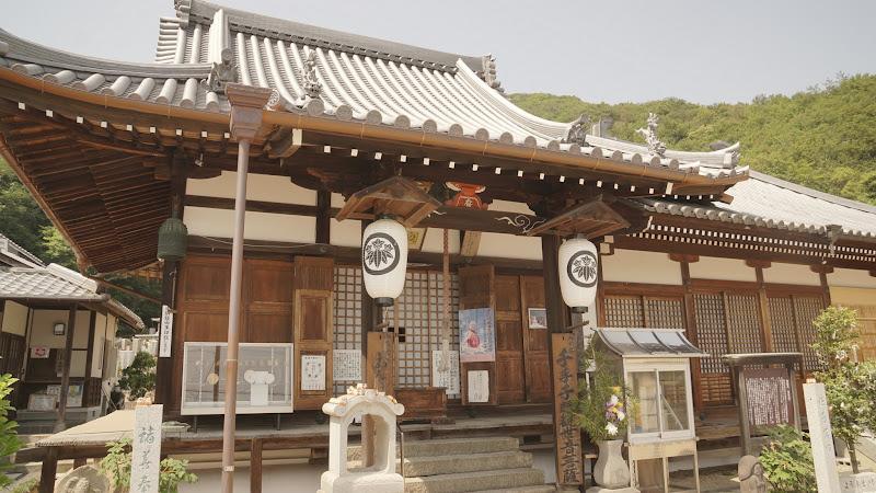 尾道七佛めぐり 海龍寺 写真