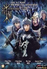 Mulan – Rise of a Warrior 2009