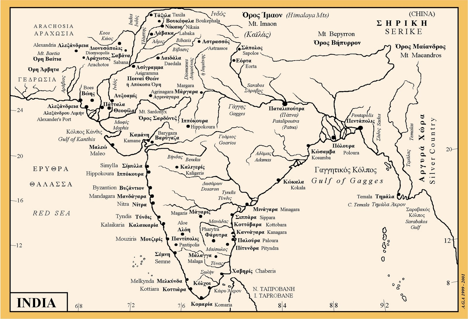 Metron Ariston: Ancient Greek cities in Asia