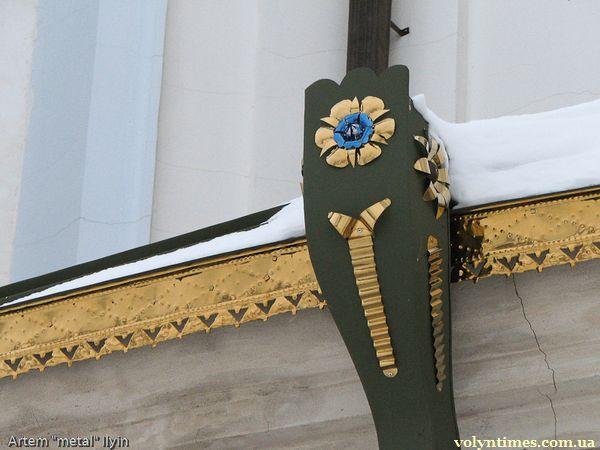 «Золоті квіточки-метелики»...