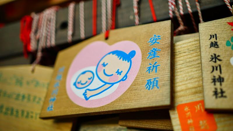 川越氷川神社 風鈴回廊 写真10
