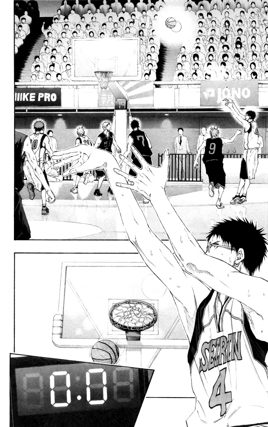 Kuroko no Basket Manga Chapter 118 - Image 4_024