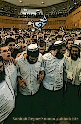 fanatic jewish settlers