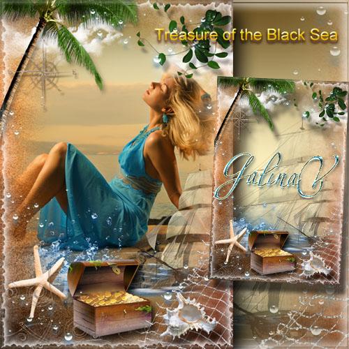 Летняя фоторамка - Сокровище Черного моря