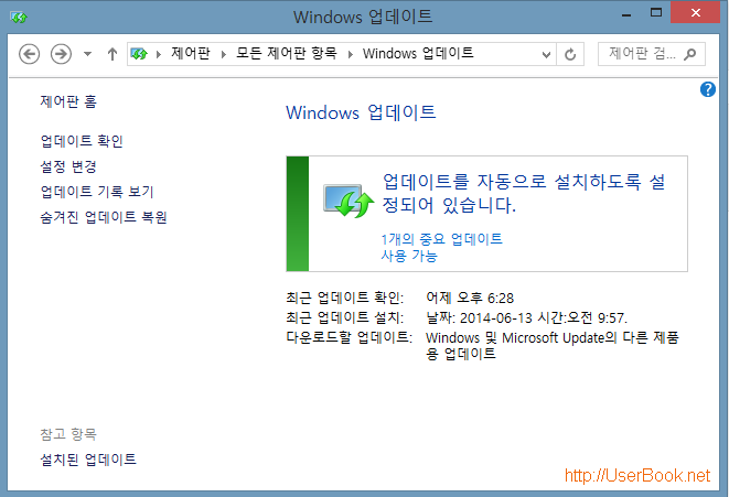 윈도우 제어판 Windows 업데이트 화면