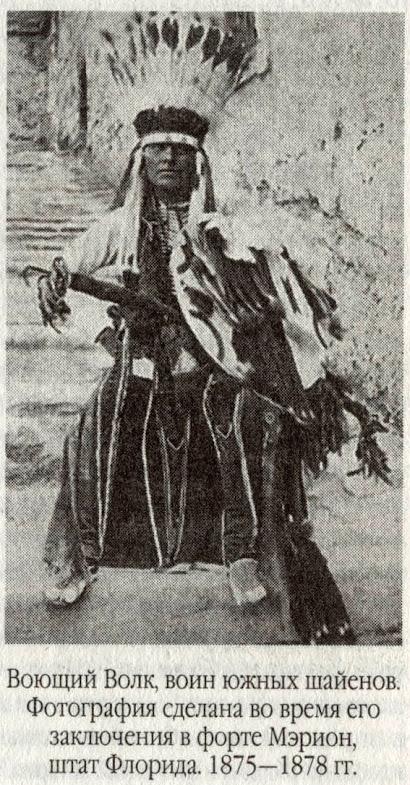 Перьевой убор индейцев