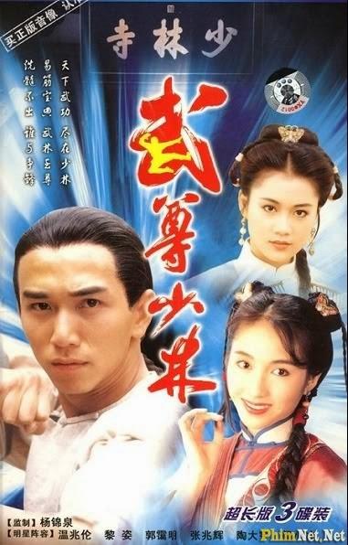 Phim Lò Võ Thiếu Lâm - Heroes From Shaolin