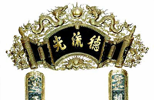 Cau-doi-tho-Phat-voluongcongduc.com-3