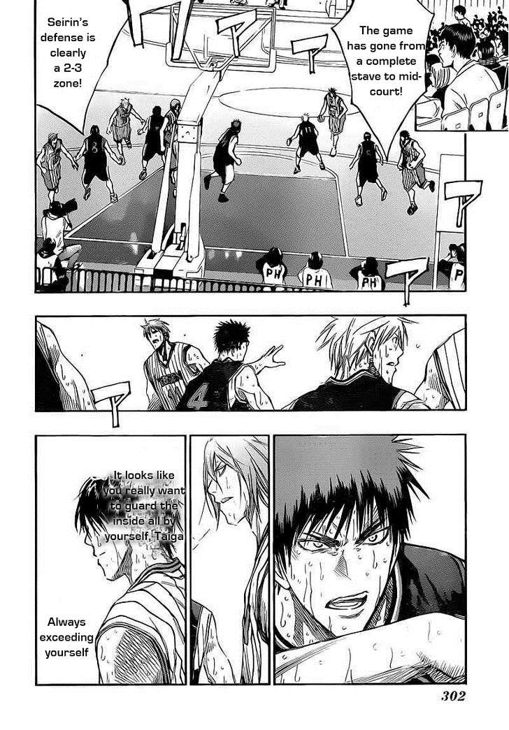 Kuroko no Basket Manga Chapter 161 - Image 16