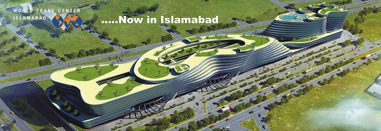 World Trade Center Islamabad