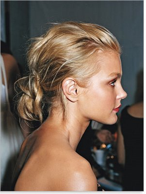 Hairstyle Mode New Look Celebrity Wavy Updo Hairstyles