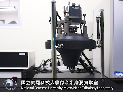 原子力顯微鏡(AFM)(Atomic Force Microscope)
