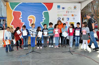 2013 - Европейски ден на езиците