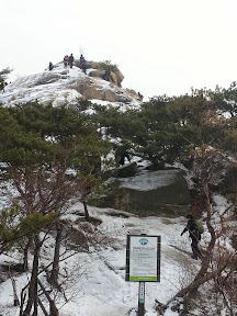 북한산 족두리봉에서 의상봉까지