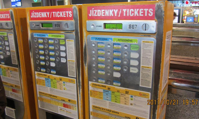 捷克地鐵售票機