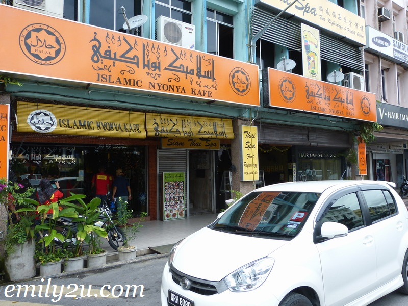 Islamic Nyonya Café, Sibu, Sarawak