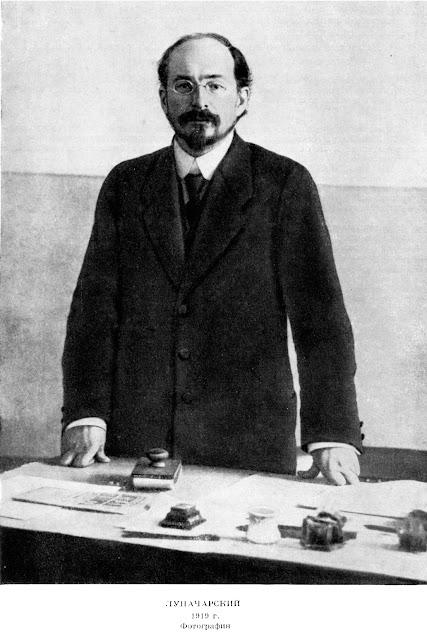 ЛУНАЧАРСКИЙ 1919г.