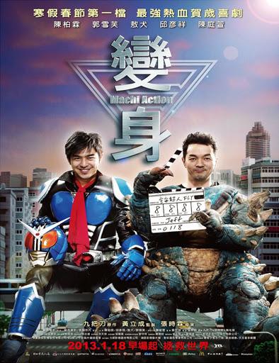 Poster de Machi Action (Bian Shen)