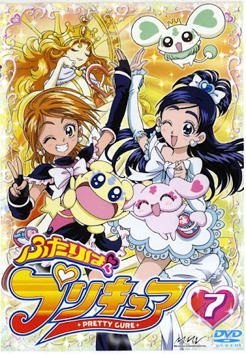 Futari Wa Pretty Cure -  We Are Pretty Cure