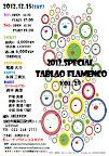 Tablao Flamenco Vol.39 leaflet thumbnail
