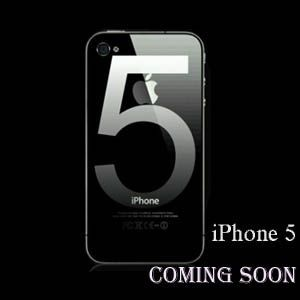 iphone 5g release date