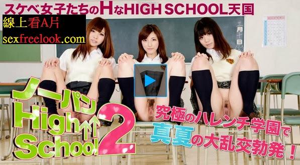 3個沒有穿內褲的女高中生在教室被男同學直接掰開小穴玩弄