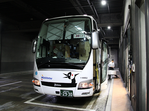 西日本鉄道「博多・フジヤマ Express」 4852