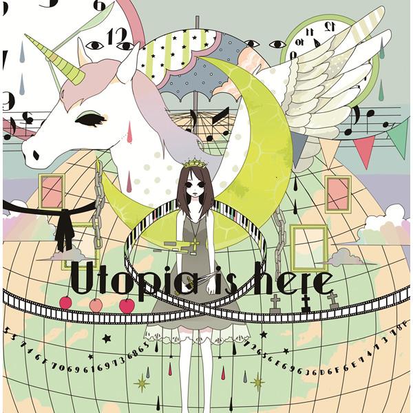 Utopia is here