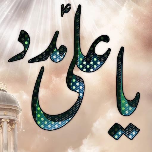 Syed Naqvi