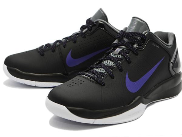 Nike Hyperdunk 2010 Low – Black Varsity Purple Cool Grey