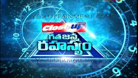 GATHA JANMA RAHASYAM EPISODE 4 WITH ROJA ON MAA TV | WATCH ONLINE | ACTRESS ROJA IN GATA JANMA