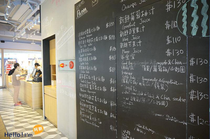 文心家樂福餐廳,查查路咖啡館-4