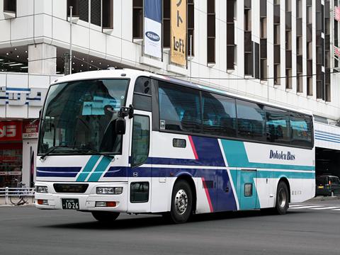 道北バス「流氷もんべつ号」 1026 札幌駅前T出発