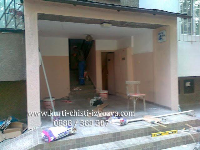 Почти завършен ремонт на жилищен вход