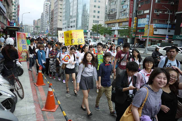 paraders at the Taiwan LGBT Pride Parade