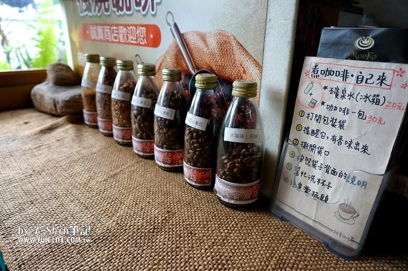 榮利商店(誠實商店)13